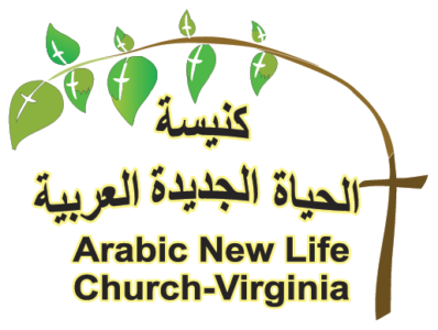 Arabic New Life Church
